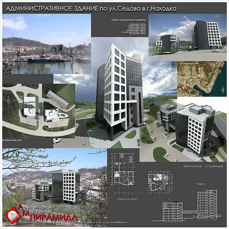 1 - архитектурная мастерская